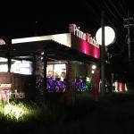 Primo Kitchen Ishikawa