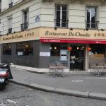 Фотография Restaurant Chinois Di-Choulie A Paris