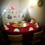 Photo of Golden Pearl Chinese Restaurant Pty Ltd