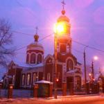 Церковь во имя Серафима Саровского