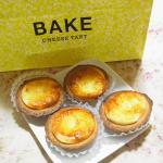 Bake Cheese Tart Lazona Kawasaki