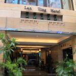 Photo of Lan Ting Business Hotel