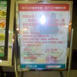 Photo de Jinjiang Inn (Shanghai Maglev Station)