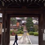 Seiganin Temple