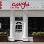 Bangla Lounge의 사진