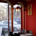 Photo of Dragon - Oriental Bar