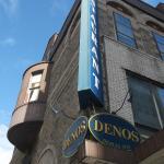 Photo of Deno's Restaurant