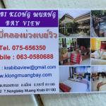 Foto de Krabi Klong Moung Bay View Resort