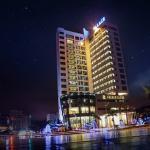 Photo of Halong Palace Hotel