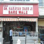 Shree Narayan Das Ji Bare Wale