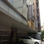 Foto de VIP Hotel