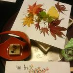 Yugawara Sekitei의 사진