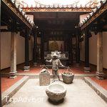 The AMOY by Far East Hospitality