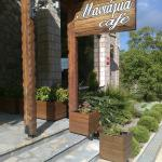 Μαντάμια cafe