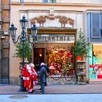 Магазин Филантия. Новогодние каникулы от Бон тур