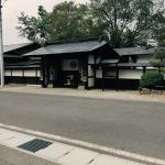 Photo of Konnyakubansho