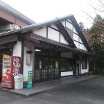 Takiguchi Wasabien