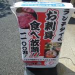 Osakanahonpo Taikochaya Foto