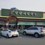 Manghyang Bibimguksu Hwaseong
