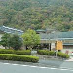 Foto de Hotel Hatsuhana