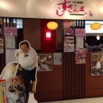 Sushi Zammai Utsunomiya Station