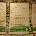 Laundry instructions in Chinese and English