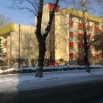 Foto de Hotel Rus