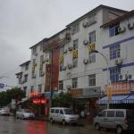 Chun Hui Business Hotel Foto