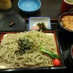 Bilde fra Torihei Takasaki Montres
