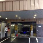 Toyoko Inn Hitachiekimae Foto