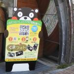 Eco Park Minamata