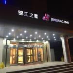 Photo of Jinjiang Inn Shenyang Wu'ai