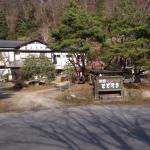 Todoroki Ryokan