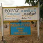 Photo of Royal Restaurant