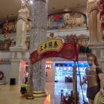 Photo of Beijing Wangfu Hotel