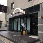 Photo de Hotel Crown Hills Takaoka