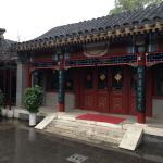 Photo de Lusongyuan Hotel