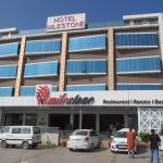 Hotel Milestone Restaurant