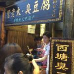 Guan Lao TaiChou DouFu