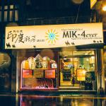 MiK-4ever Indian Restaurant