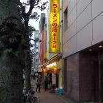 青山キラー通り(外苑西通り)沿い