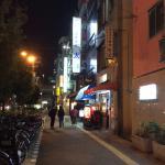 Hotel Taiyo Foto