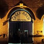 The Greek Arch