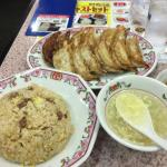 Gyoza no Osho Hashimoto Station Bldg. Photo