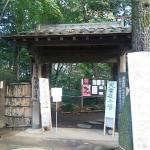 Suisokuken no Mori