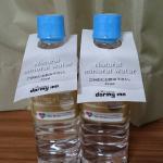 ドーミーインの無料の水