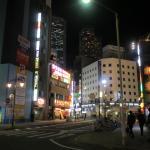 Photo of Hotel L'ouest Nagoya