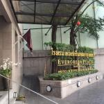 Evergreen Place Siam by UHG Photo