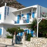Hotel Afroditi Foto