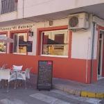 ภาพถ่ายของ Bar El Saliente